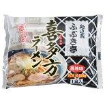 繁盛店ふぶき亭喜多方ラーメン1食(乾麺)