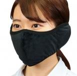 あったか耳あてマスク