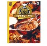 新宿中村屋 民族レストラン インドカリーチキン1食