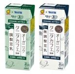 タニタカフェ監修オーガニック豆乳200ml