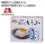 森永乳業 常温保存の絹ごし豆腐2丁セット