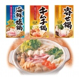 鍋スープの素450g(2人前)1個