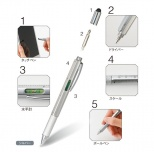 多機能ボールペン1本