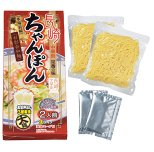 長崎中華街定番の味ちゃんぽん2食組