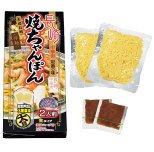 長崎中華街定番の味焼ちゃんぽん2食組
