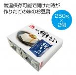 森永乳業 絹とうふ(常温)2丁スリーブセット