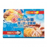 生麺冷やし中華食べ比べ2食組