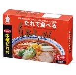 たれで食べる白石温麺(ピリカラ中華だれ)