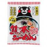 熟成乾燥 熊本ラーメン1食(くまモンロゴ入り)