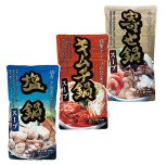 ひかり食彩 スープ450ml