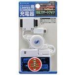 USBマルチチャージャー(携帯充電器)