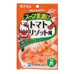 ハローキティ スープ茶漬けトマトリゾット風