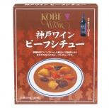 神戸ワインビーフシチュー1食