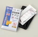 緊急携帯トイレ1P(1回用)