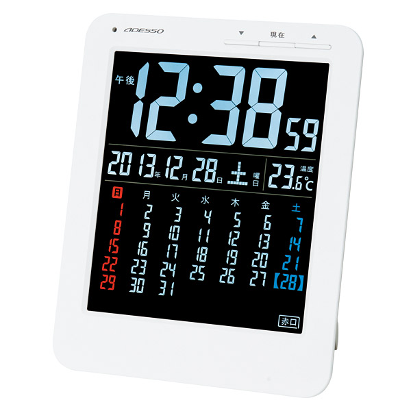 カラーカレンダー電波時計