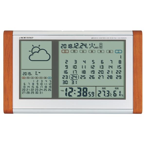 カレンダー天気電波時計