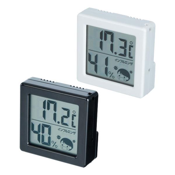 ミニデジタル温湿度計