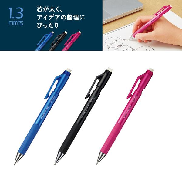 コクヨ 鉛筆シャープTypeS 1.3
