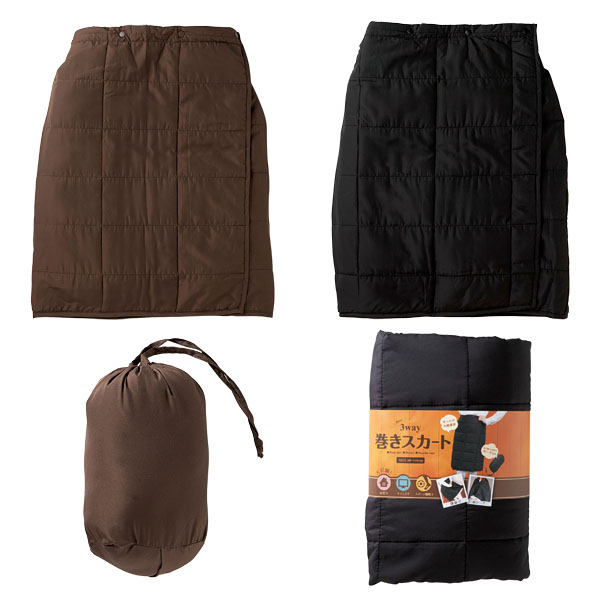 3WAY巻きスカート
