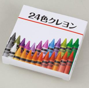 24色クレヨン