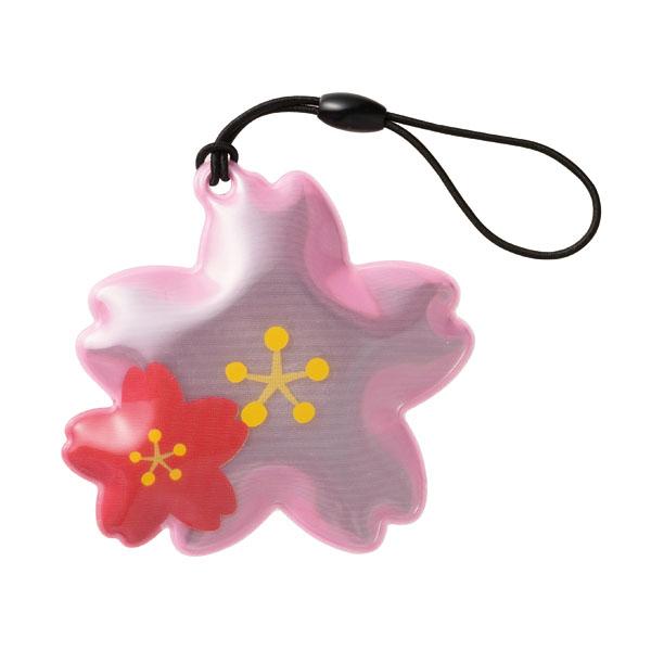 反射で安心!桜咲くリフレクター