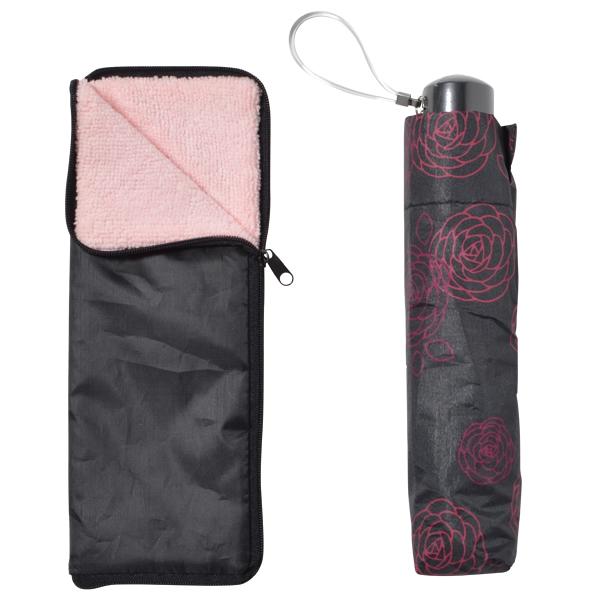 モーブ晴雨兼用折りたたみ傘&傘カバーセット