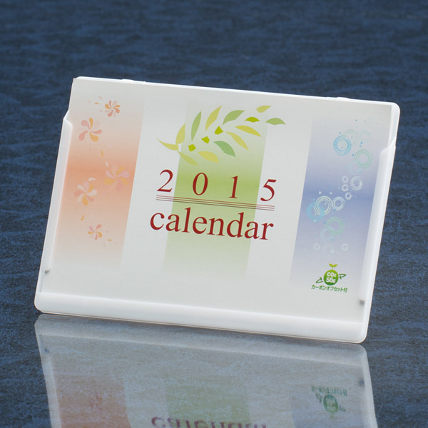 DMサイズカレンダー