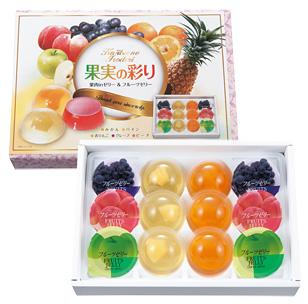 果実の彩りゼリー12個