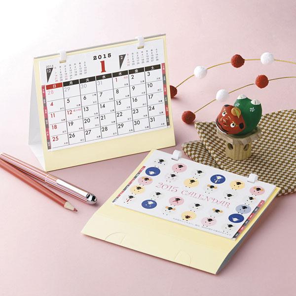 2015 卓上カレンダー ひつじ(小)