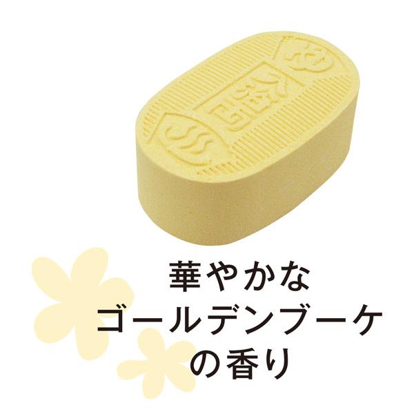 小判型バスボム入浴両(3P)