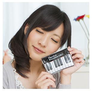 Piano lineエコなカイロ