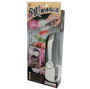 早技!握り寿司トン具