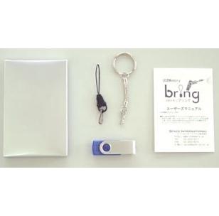 ブリングA(4GB)
