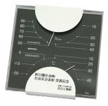 MONO 温度計・湿度計