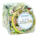 ポット入りキャンデーミルク北海道 100個入り