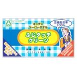 ふじタッチクリーンキッチンペーパータオル30枚(袋入)
