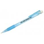 スリムグリップシャープペン