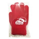 名入れ手袋 のびのび手袋
