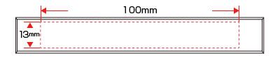 名入れ位置(サイズ:100×13mm)